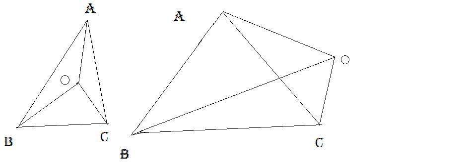 triangle problem concept help-jpg