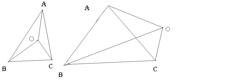 triangle problem concept help-jpg