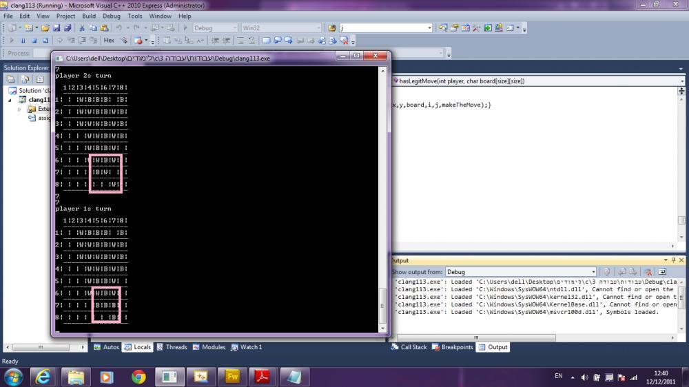 hey . problam with my c code-test-jpg