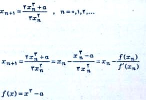 Finding square root by Newton-Raphson method-421311282_44722-jpg