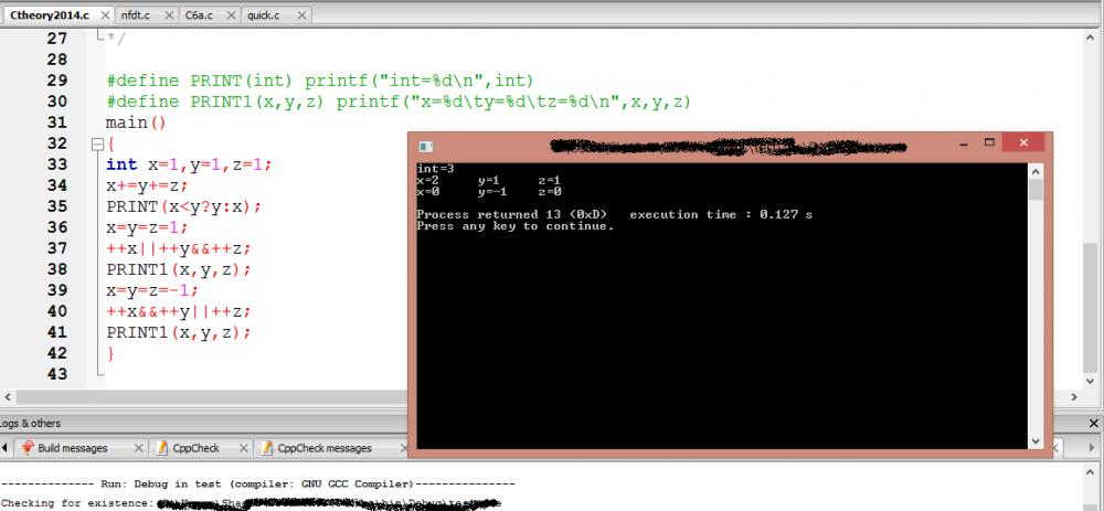 Give the output of the following program and justify why this output will be obtained-abc-jpg