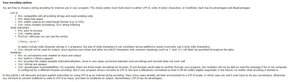 Making my library compatible with unicode, in Ubuntu-proof-jpg