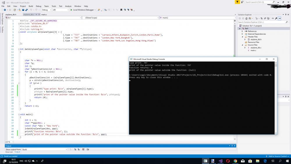 pointer to a pointer-ex1problem1-jpg