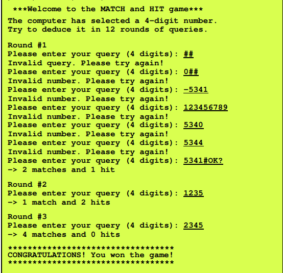 User to figure out a random number generated by the system.-screenshot-50-png
