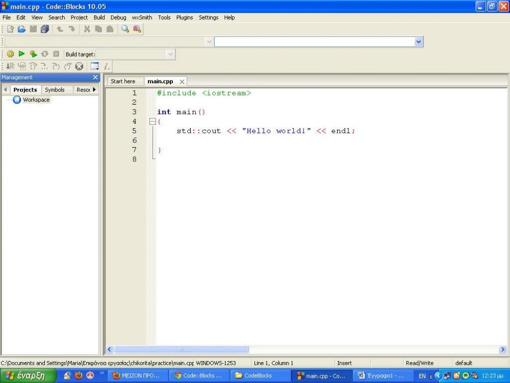 Code::Blocks run problem-code;blocks-jpg