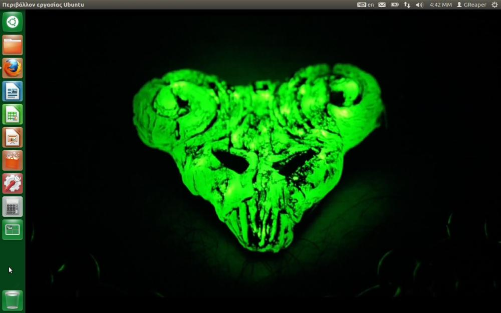 Screenshots of your desktops... Let's see them!-mydesktop-jpg